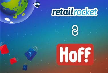 Triggered emails for furniture online-shop HOFF