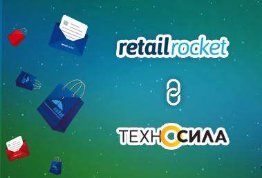 Retail Rocket Growth Hacking Team At Work: Tehnosila Case Study