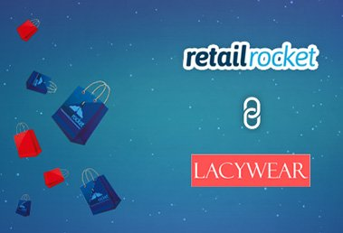 LacyWear's Trigger-Based Emails Growth Hacking