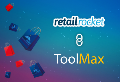 ToolMax's product page Growth Hacking: over 10% revenue growth