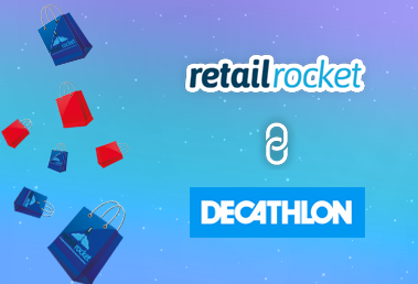 Decathlon: 10,7% revenue increase through personalized product recommendations