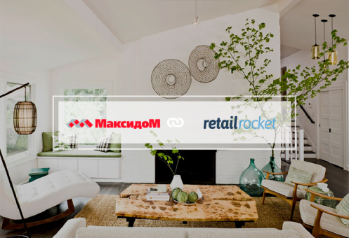 How tracking real-time interest in products helped increase revenue by 118.62%: Maxidom's case