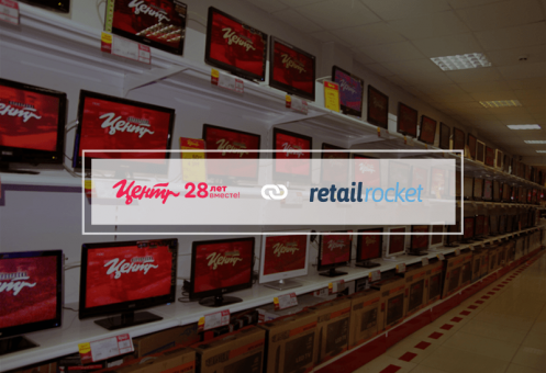 Personalization of the online store Kcentr turned into 60% revenue growth