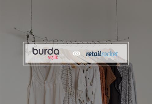 BurdaStyle & Retail Rocket: mobile website personalization achieves 27,7% conversion uplift