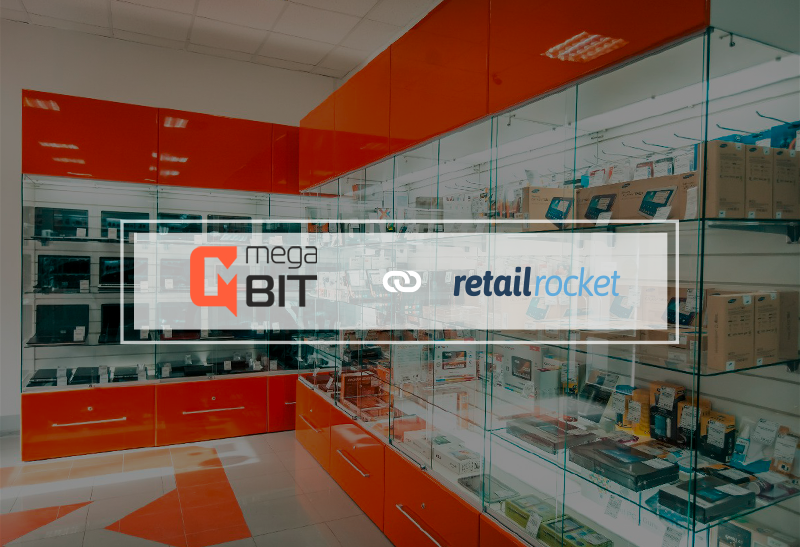 Megabit & Retail Rocket: How to get users to visit your website and increase CTR by 18%