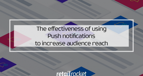 How to increase audience reach while reducing customer base burnout: four cases that show the effectiveness of using push notifications