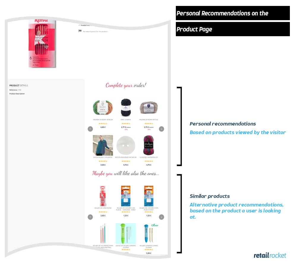 Product page recommendations2