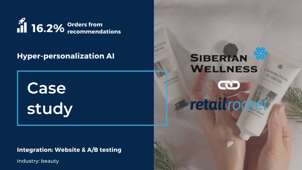 How to achieve over 16% order increase with a personal approach by using Retail Rocket's AI platform: Siberian Wellness case study