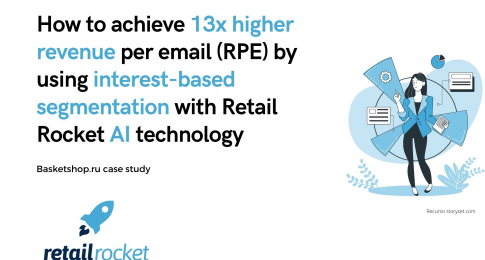 How to achieve 13x higher revenue per email (RPE) by using interest-based segmentation with Retail Rocket AI technology